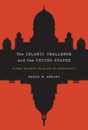 Islamic Challenge